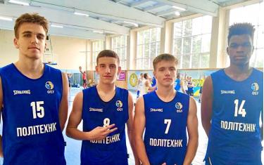 Чемпионат Украины   Баскетбол 3х3