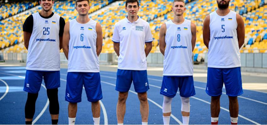 09/08/2030 состоялся 4 тур Суперлига Пари-Матч 3х3. Результаты U23-1