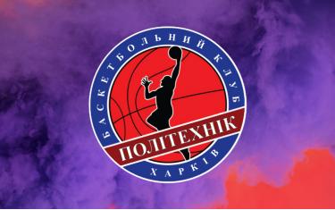 В Холодногорском районе города Харькова прошёл районный этапа Школьной баскетбольной лиги 5х5 и 3х3 сезона 2019-2020 г.г.