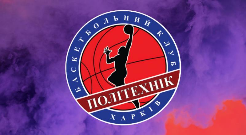 Топ-Моменты БК «Политехник» 08/12/2019