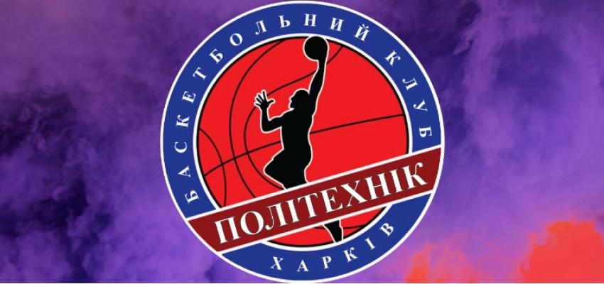Комментарии к матчу БК «Кремень» - БК «Политехник» 01/02/2020