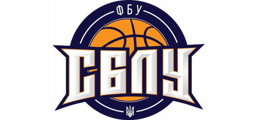 У Харкові відбудуться ігри  дивізіону «Північ» СБЛУ