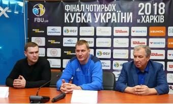Прес-конференція напередодні Фіналу Чотирьох Кубка України у Х