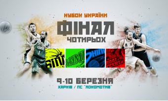 Епізоди матчу Дніпро - Хімік | Фінал Кубку України 2018