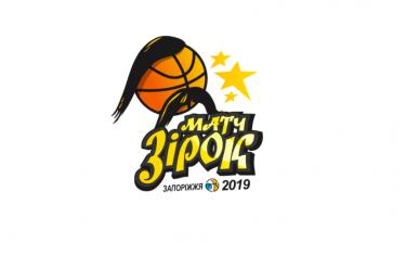 Трое игроков БК «Политехник» отправились в Запорожье на Матч Звезд-2019